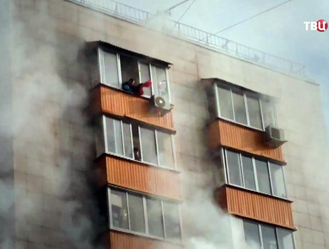 Пожар в многоквартирном доме
