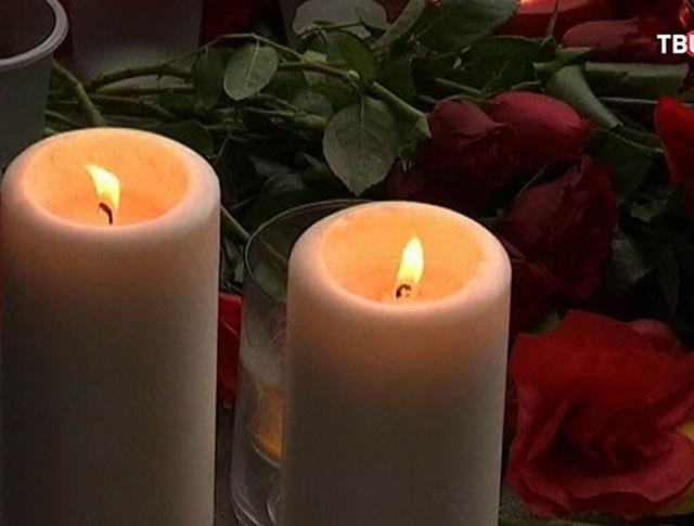 Память о погибших