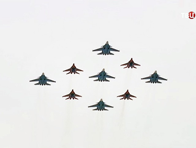 Репетиция авиации к Параду Победы прошла в Кубинке