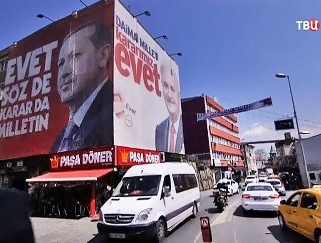 Референдум в Турции по поправкам в конституцию