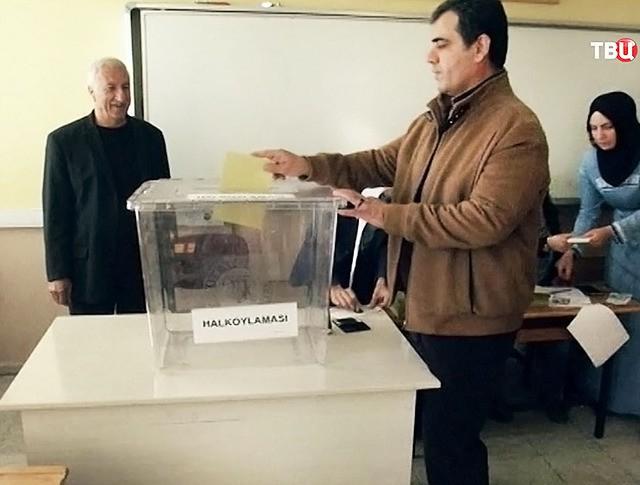 Голосование в Турции