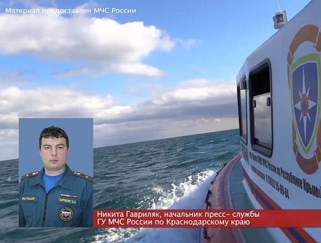 Никита Гавриляк - начальник пресс-службы ГУ МЧС России по Краснодарскому краю