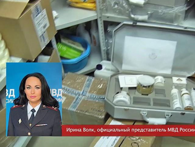 Ирина Волк, официальный представитель МВД России