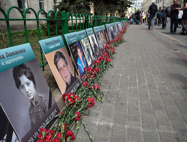 Акция памяти в Москве по погибшим в Одессе 2 мая 2014 года