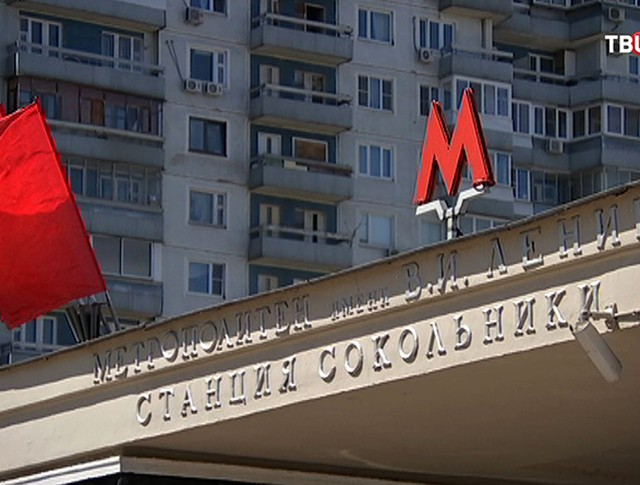 "Станция метро ""Сокольники"""