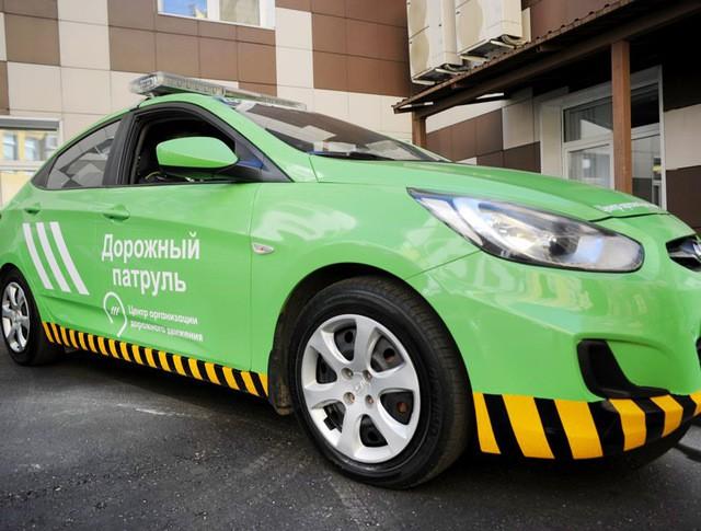 """Служба ЦОДД """"Дорожный патруль"""""""