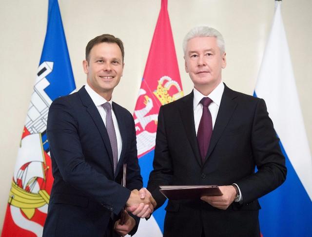 Мэр Москвы Сергей Собянин и мэр Белграда Синиша Мали
