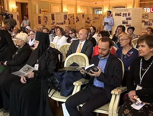 Форум посвященный наследию княгини Елизаветы Федоровны