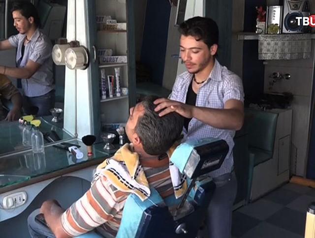 Сирийский парикмахер