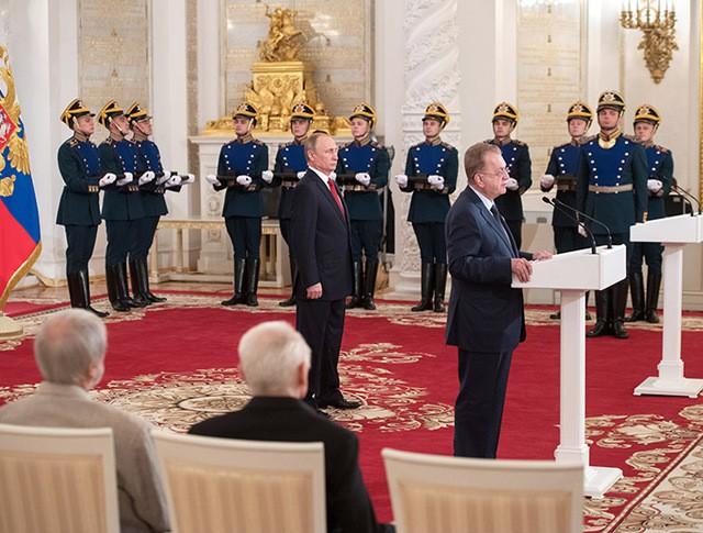 Вручение Государственных премий президентом России Владимиром Путиным в День России