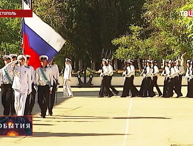 Выпуск офицеров Нахимовского училища