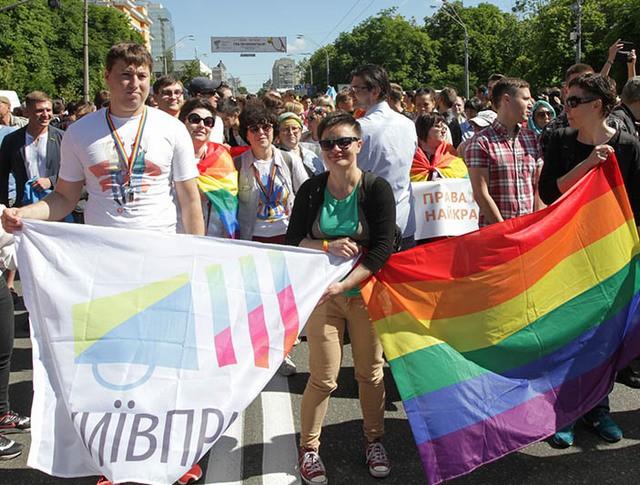"Участники ""Марша равенства"" в Киеве"