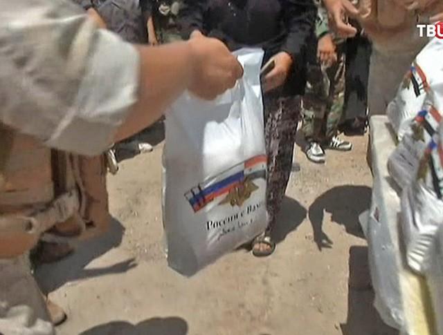 Гуманитарная помощь для Сирии