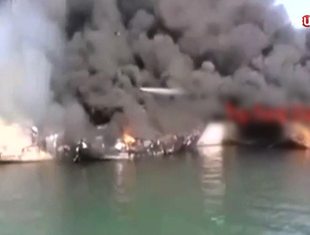 Пожар в иранском порту