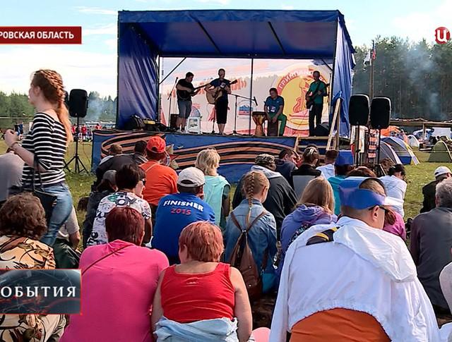 Фестиваль авторской песни