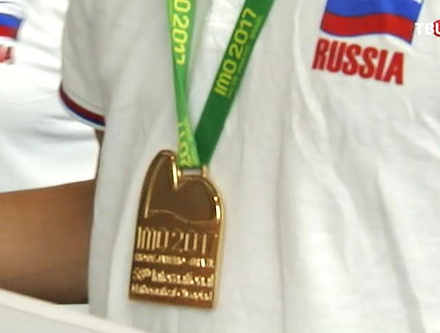 Российские школьники завоевали 6 медалей на олимпиаде по математике в Рио