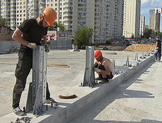 Строительство Южной рокады