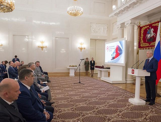 Церемония вручения государственных наград за создание и развитие МЦК
