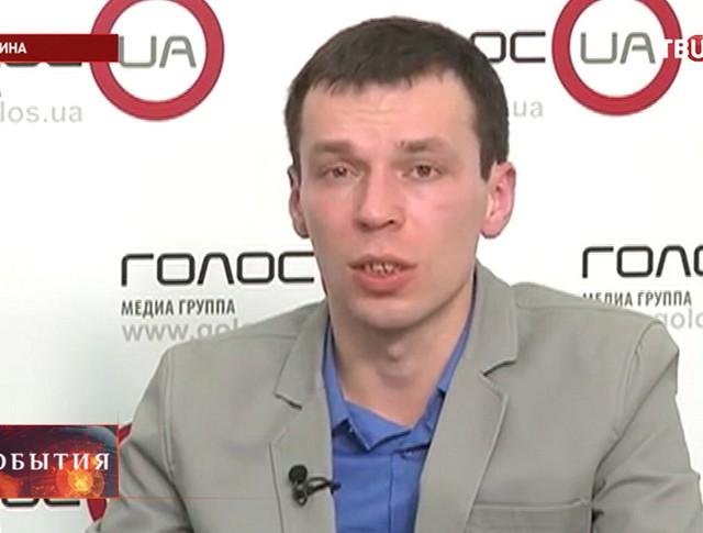 Украинский журналист-блогер Василий Муравицкий