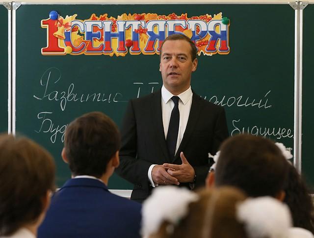 Дмитрий Медведев во время посещения школы № 34 в подмосковном Подольске в День знаний