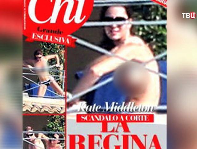 Французский журнал напечатовший фото обнаженной Кейт Миддлтон