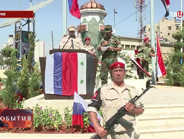 Мемориал в память погибшим в борьбе с терроризмом