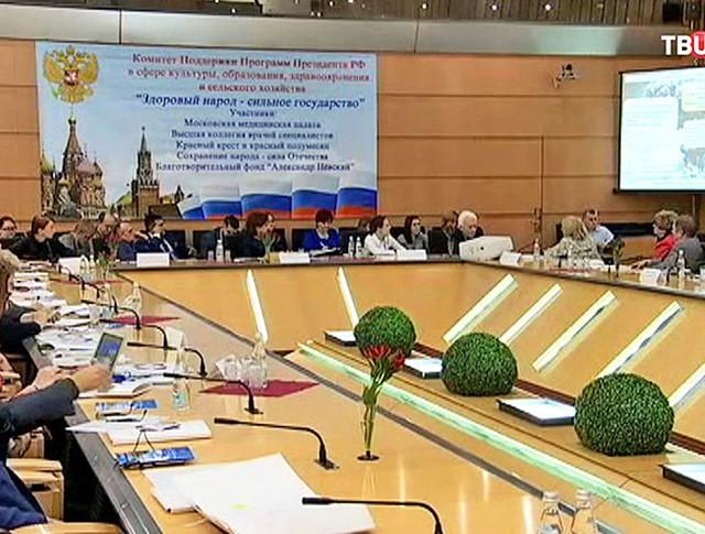 Международный конгресс в Москве