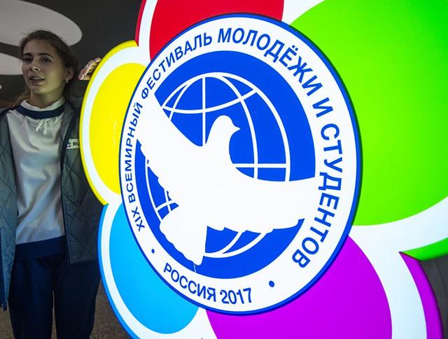 Логотип XIX Всемирного фестиваля молодежи и студентов
