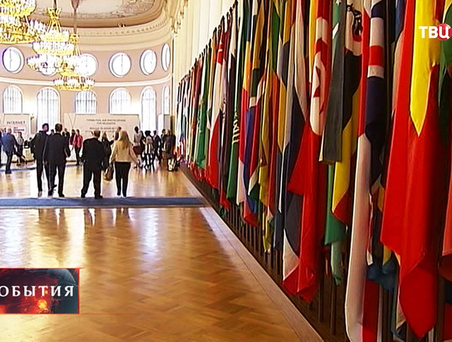 Ассамблея межпарламентского союза в Санкт-Петербурге