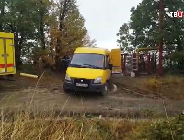 Ремонт газопровода