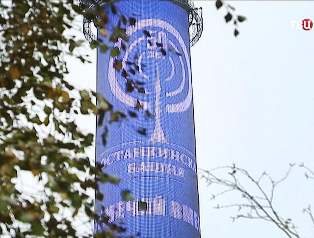 """Телецентр """"Останкино"""" отмечает 50-летний юбилей"""