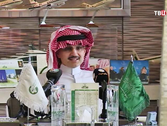 Племянник короля Саудовской Аравии принц Аль-Валид бен Таляль