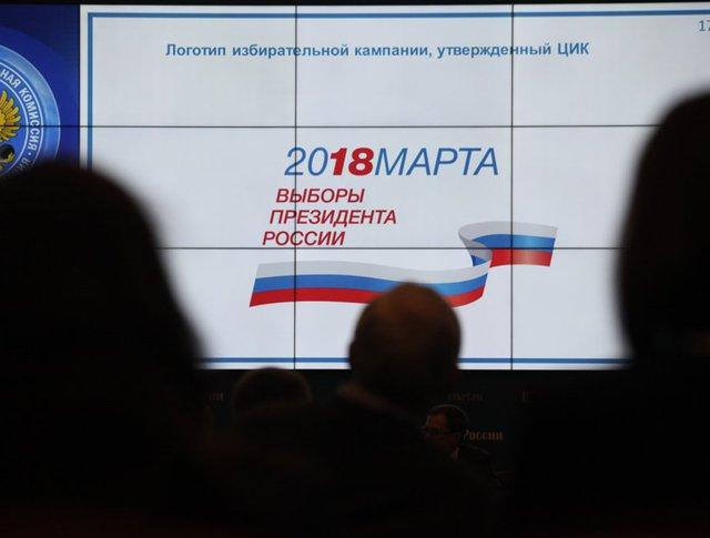 Презентация визуальной концепции кампании по выборам президента России