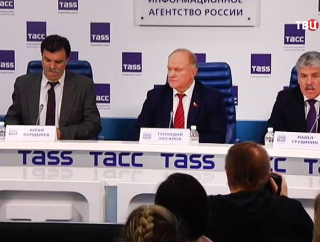 Лидер партии КПРФ Геннадий Зюганов на пресс-конференции