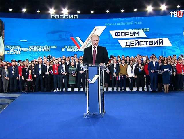 Владимир Путин посетил форум ОНФ