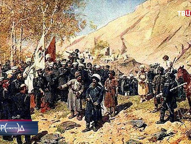 """Картина """"Взятие аула Гуниб и пленение Шамиля 25 августа 1859 года"""""""