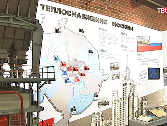 """Музей """"Мосэнерго"""" и энергетики Москвы"""