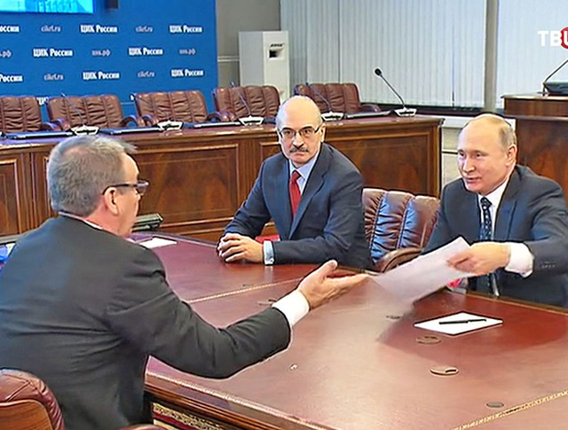 Владимир Путин в Центризбиркоме