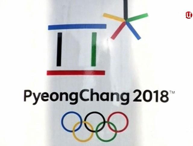 Эмблема ОИ-2018