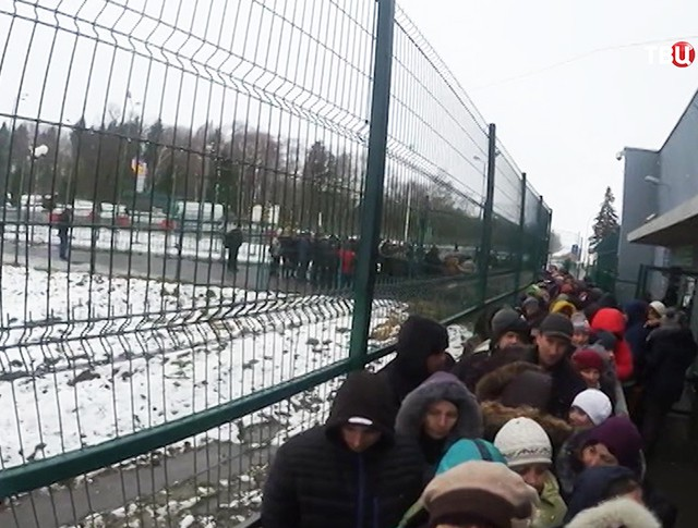 Мигранты с Украины
