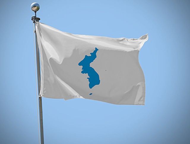 Флаг Объединения - для спортсменов КНДР и Южной Кореи