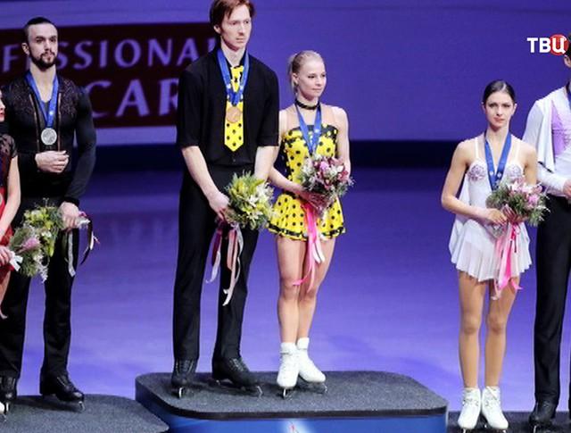 Призеры соревнований в парном катании на чемпионате Европы по фигурному катанию в Москве на церемонии награждения