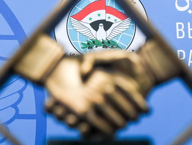 Конгресс нацдиалога Сирии в Сочи