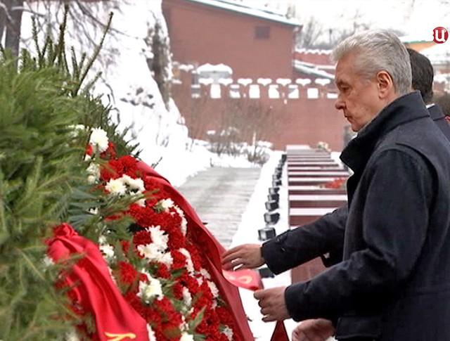Сергей Собянин на церемонии возложения цветов к Могиле Неизвестного солдата