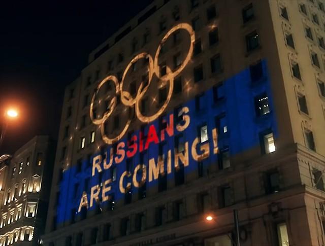 Русское световое шоу перед зданием WADA