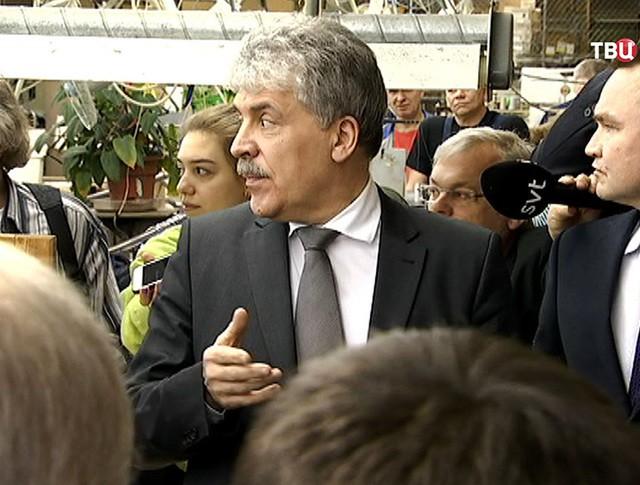 Кандидат от КПРФ Павел Грудинин