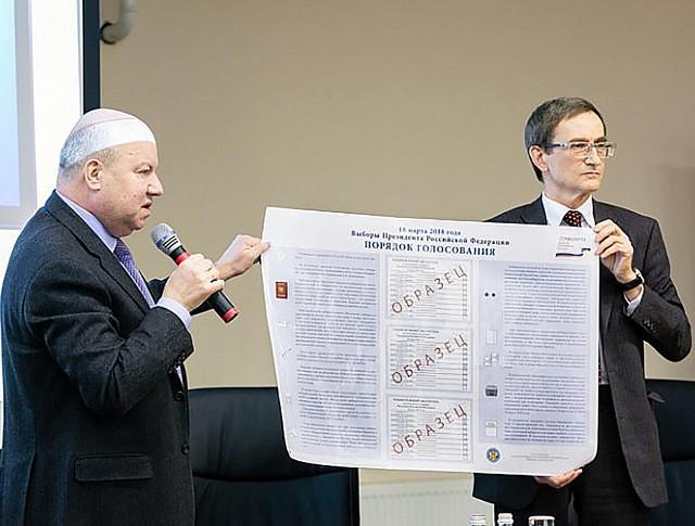 В ЦИК показали бюллетени для выборов президента