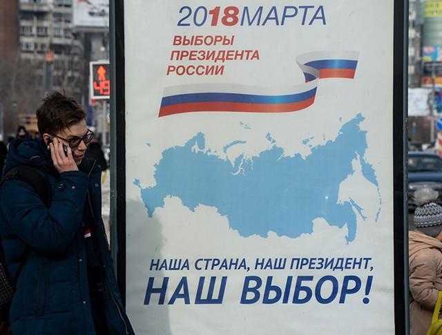 Выборы 2018 года