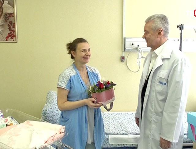 Сергей Собянин поздравляет молодую маму