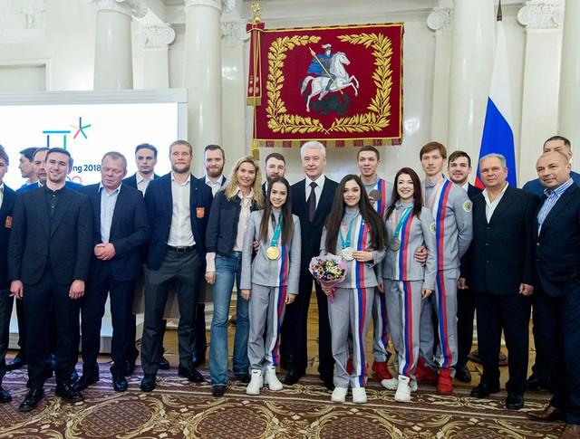 Церемония награждения московских спортсменов - призеров Олимпиады-2018